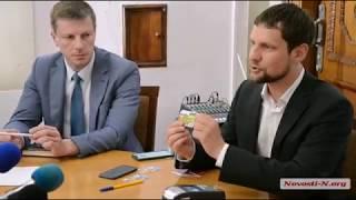 Видео Новости-N: Как будет работать электронный билет в трамваях и троллейбусах Николаева(, 2018-06-01T16:09:41.000Z)