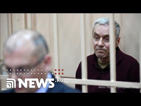 Суд вынес приговор отцу полковника Дмитрия Захарченко