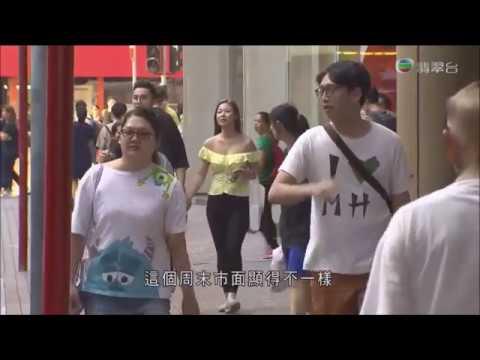 10月5日香港地鐵暫停 商店停運