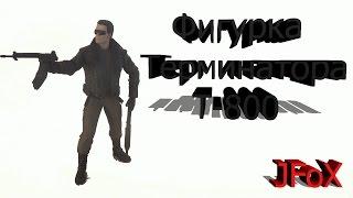 Обзор фигурки NECA Terminator:Police Station Assault/Терминатор:Нападение на полицейский участок