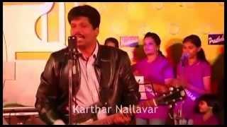 04 Karthar Nallavar | Prasthabam | Rev Sam Sudhakar | S D Clinton
