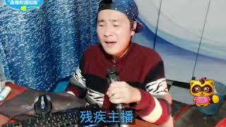 YY 神曲 励志波仔 -《說謊》(Artists・Sing・Music・Dance・Instrument・Talent Shows・DJ・KPOP・Remix・LIVE).mp4