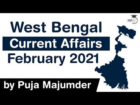 West Bengal PSC 2021- February 2021 Current Affairs for WB PSC 2021 #WBPSC2021