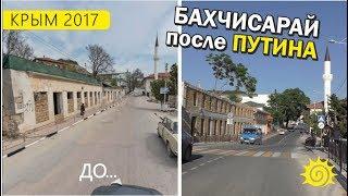 видео Экскурсии в бахчисарае