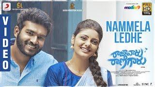Raja Vaaru Rani Gaaru - Nammela Ledhe Song Promo | Kiran Abbavaram, Rahasya Gorak, Ravikiran Kola