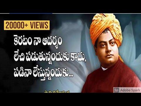 Personality Development Quotes In Telugu - Telugu Quotes For Personality Development