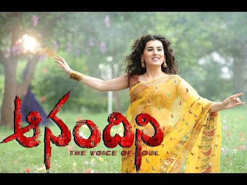 Actress Archana First Look in Anandini Movie