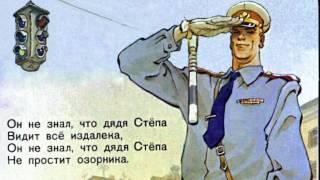 Дискриминация мужчин в уголовном праве России