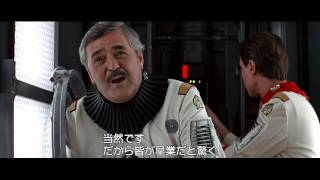 スター・トレックIII/ミスター・スポックを探せ!