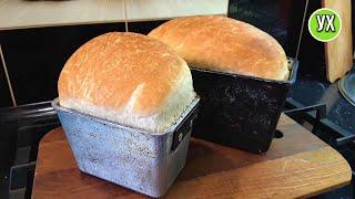 Домашний ХЛЕБ без хлебопечки Классический рецепт