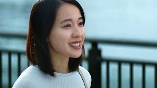戸田恵梨香、恋愛ドラマのワンシーンでひとこと/大樹生命CM『三井生命は、大樹生命へ。』15秒+メイキング
