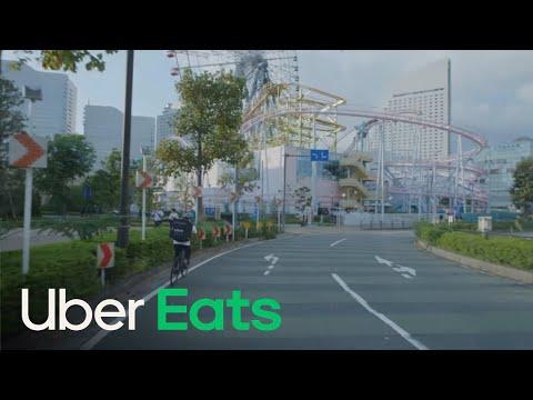 Hello, YOKOHAMA! | UberEATS 横浜