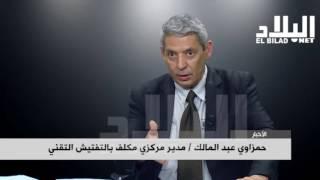 إضراب سائقي القطارات يدخل يومه الخامس .. وضمان حد أدنى من الخدمات  -el bilad tv -