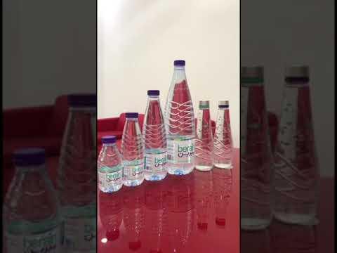 مياه بيرين تغطية كيفية الطلب عن طريق التطبيق بيرين Youtube