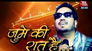Jumme Ki Raat With Mika Singh