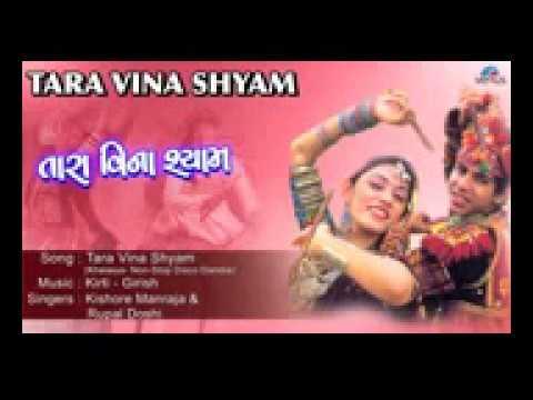Khelaiya : Tara Vina Shyam - Non-Stop Disco Dandiya    Gujarati Garba Songs  Love song