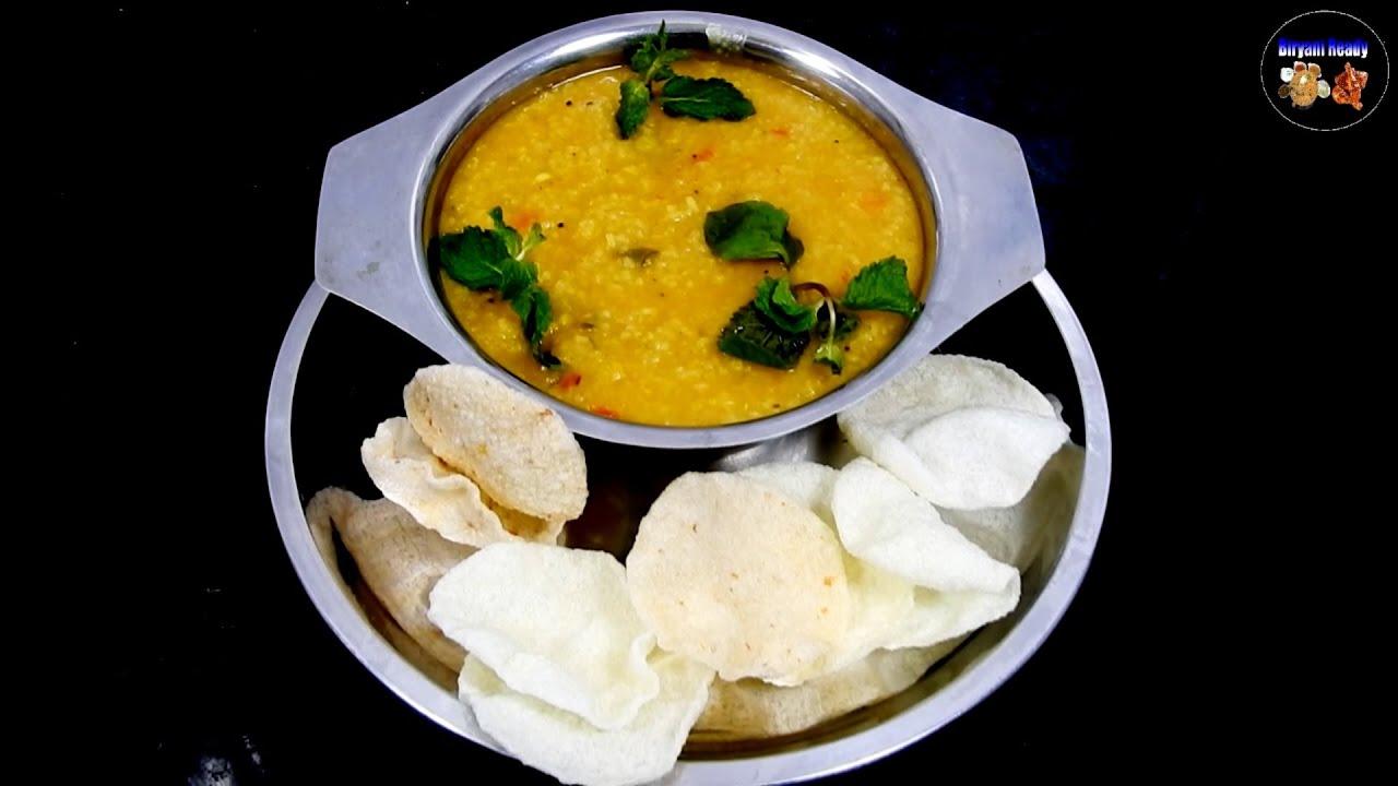 சாம்பார் சாதம் செய்வது எப்படி | How To Make Sambar Sadam | Biryani Ready
