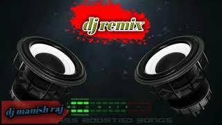 bhojpuri new dj remix song Hard vibration toing mix //dj manish hi tech//dj manish raj