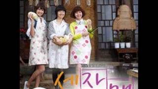 [DL] Horan of Clazziquai - 06. mi-un sa-ram (Three Sisters OST)