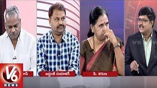 Special Debate On Rahul Gandhi Comments On CM KCR And Modi | Good Morning Telangana | V6 News