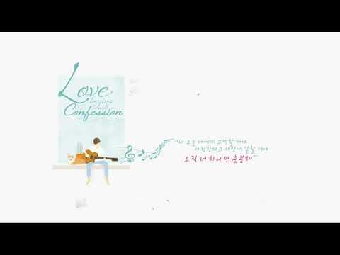 {Vietsub+Engsub+Kara} Love begins with a confession (Producer ost) Kim Bum Soo
