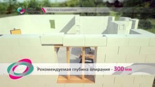 Tsegla - Как построить дом из газобетона