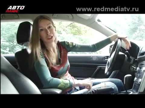 Subaru Outbak 2007 Подержанные автомобили - Елена Лисовская