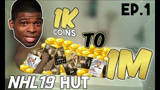 Making COINS in NHL 19 HUT! | 1K to 1M Episode 1 (Early Access, Release Day)