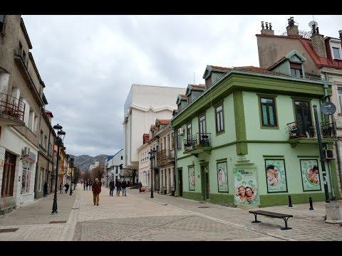 Cetinje (Цетиње) -  Montenegro