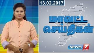 Tamil Nadu Districts News 13-02-2017 – News7 Tamil News