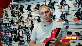 Обзор хоккейных щитков Bauer Vapor 1X Lite