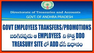 Https://amzn.to/2mmbjp9, how to add new or transfered govt employee in ap treasury site, https://treasury.ap.gov.in/ddoreq/, watch more videos, https://www./user/venkat444s/videos, your ...