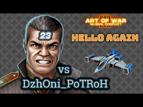 21 Vs 23 | Vs DzhONi_PoTRoH (Rank 23 ) | PvP Battle With Blue Only | ++