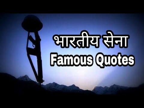 Ajay Devgan Mimicry In Indian Army Best Slogan Yeh Hai India Traier