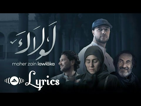 Download Lagu Mp3 Maher Zain Lawlaka