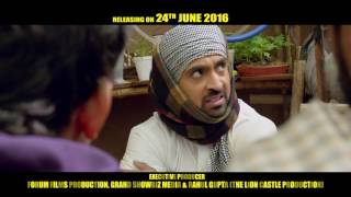 Enu Ki Pata | Dialogue Promo | Sardaarji 2 | Releasing 24 June