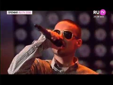 CENTR Ft. А'Студио - Далеко - Премия RU.TV (28.05.2016)