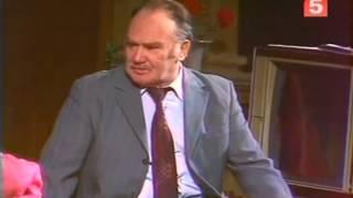 Энергичные люди, 1974
