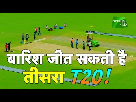 Cloud Over T20 Series Decider Between India and New Zealand | Sports Tak