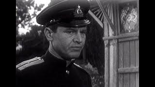 Прощай (1966) военная драма