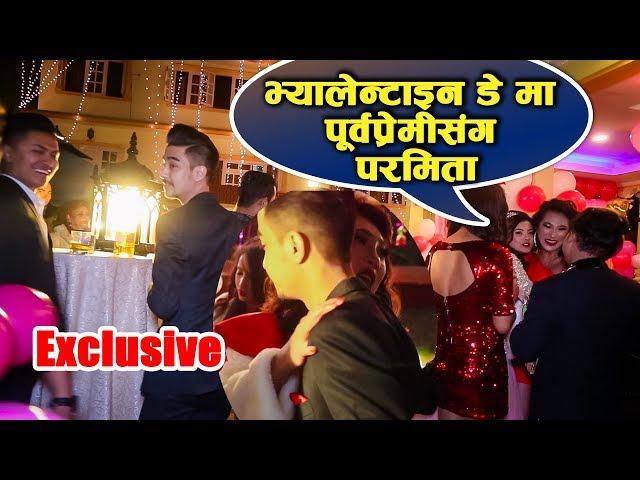 Exclusive : पुर्व प्रेमीसंग परमिताको जम्का भेट | Paramita Rl Rana With Her Ex Boyfriend in Valentine