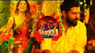 Kudukku Song Dj 2021|Bass Boosted |Sound Tracker |Dj Boy |Trend Kerala