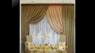 Оригинальные и современные шторы для гостиной