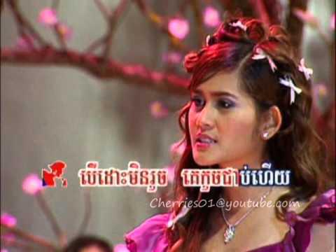 RHM DVD 58 - Sous Songveacha + Chhorm Chorvin - Cham Tang Oss Songkhum