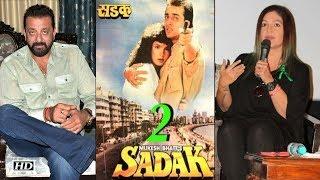 In 'Sadak 2', Sanjay Dutt will deal with Depression: Pooja Bhatt