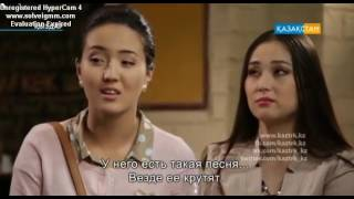Қыздар телехикаясы 4 эпизод