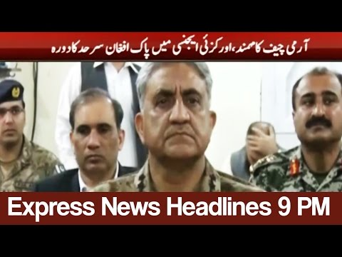 Express News Headlines and Bulletin - 09:00 PM | 25 March 2017