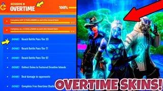 FORTNITE SEASON 8 OVERTIME CHALLENGES! FORTNITE SEASON 8 OVERTIME SKINS! FORTNITE OVERTIME REWARDS!