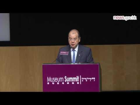 CS opens Museum Summit (26.6.2017)
