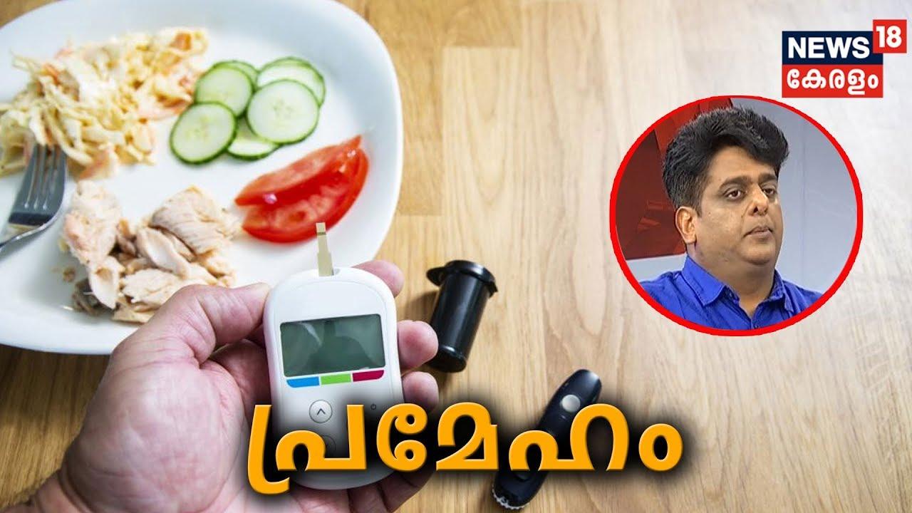 Corona und Ernährung: So haben sich die Kilos eingeschlichen | Diabetes Ratgeber